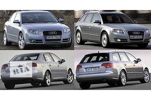 Новые Решётки радиатора Audi A4