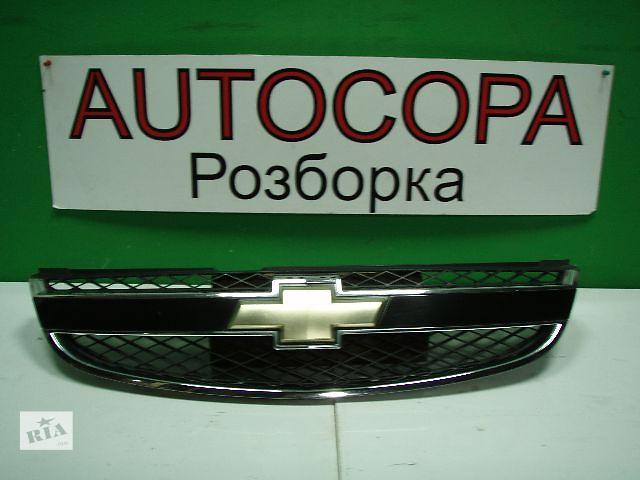 купить бу Решётка радиатора для легкового авто Chevrolet Epica в Львове