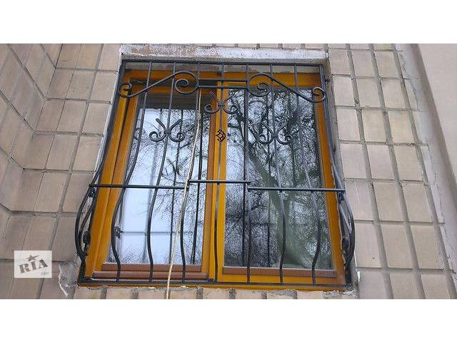 бу Решетки на окна и балконы в Николаеве