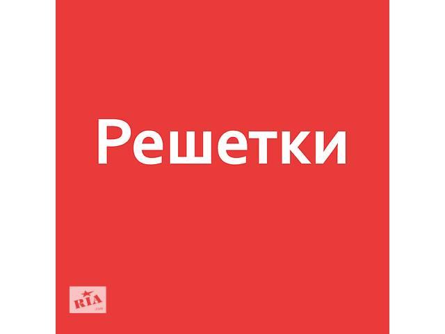 продам Решетки на окна бу в Харькове