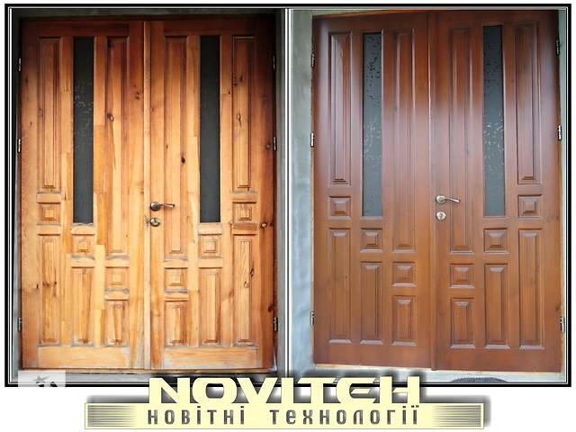 Реставрация дверей, мебели и других изделий- объявление о продаже  в Тернопольской области