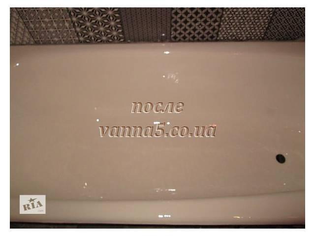 купить бу Реставрация ванн, душевых поддонов, кабинок.  в Украине