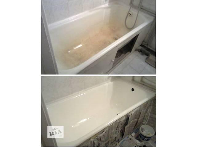 бу Реставрация ванн цена, отзывы, фото в Николаеве