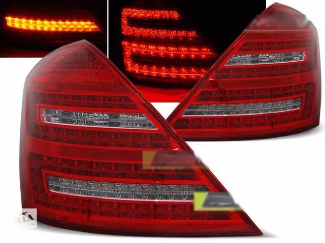 Стопы фонари тюнинг рестайлинг Mercedes W221- объявление о продаже  в Луцке