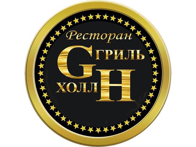 "купить бу ресторан ""GRILL HOLL"" в Мелитополе"