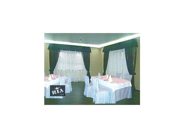 купить бу Ресторанный и гостиничный текстиль (пошив) в Днепре (Днепропетровске)
