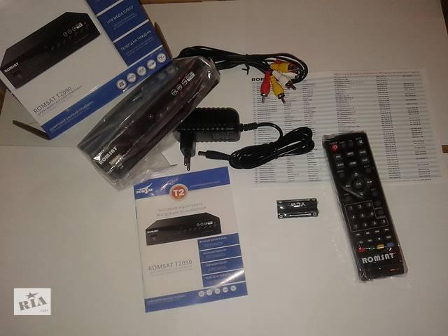 бу Ресивер DVB-T2 Romsat T2090 DVB-T2 с гарантией в Ковеле