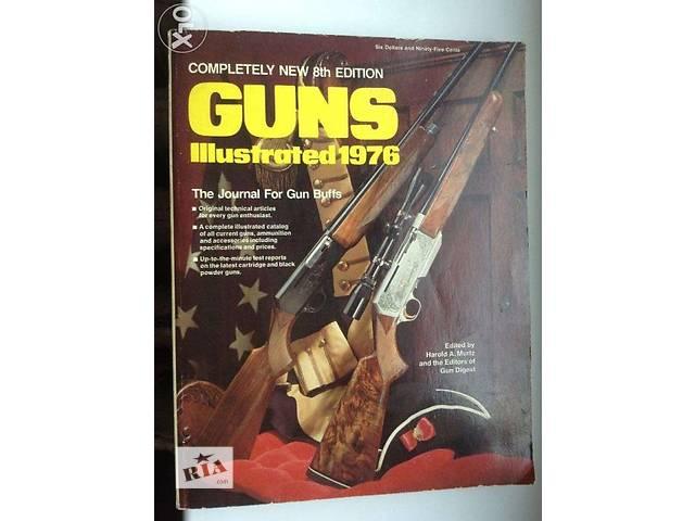 купить бу Ретро журнал Guns illustrated 1976год в Днепре (Днепропетровск)
