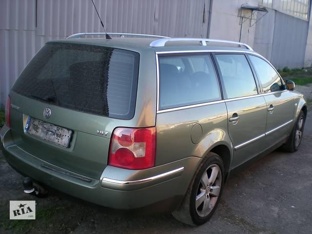 продам  Рейлинг крыши  Volkswagen Passat B5 бу в Луцке