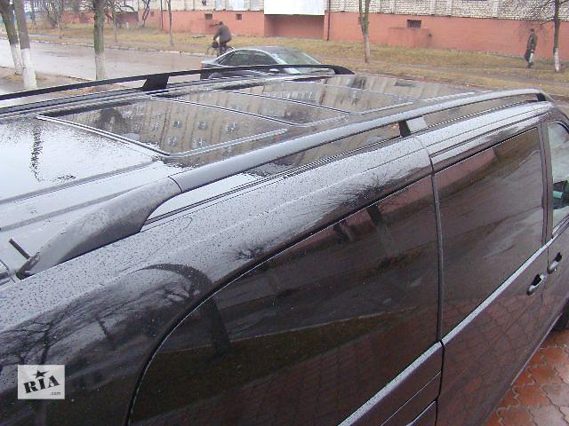 бу Рейлинги оригинальные алюминивые черные-матовые Mercedes Vito 639.В наличии на все базы. в Ровно