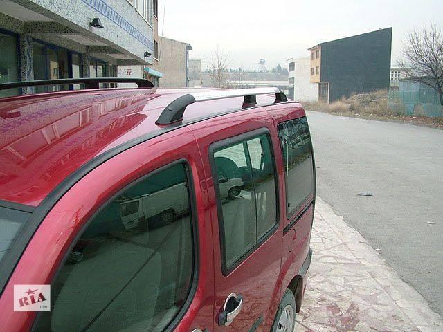 Рейлинги серебристые (пластиковые концевики) на Fiat Doblo- объявление о продаже  в Луцке