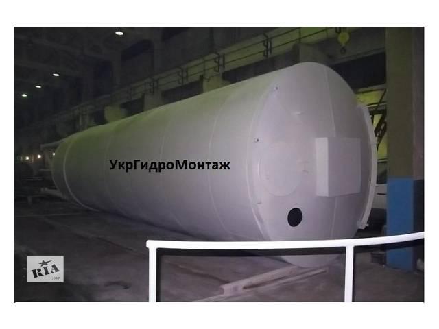Резервуары (емкости) для воды, изготовление, монтаж.- объявление о продаже   в Украине
