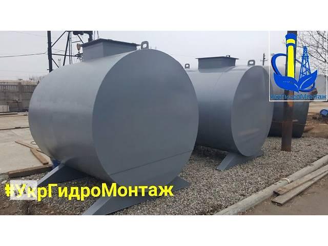 купить бу Резервуары (емкости) для воды, изготовление, монтаж Запорожье  в Украине