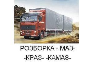 Опоры амортизатора КамАЗ