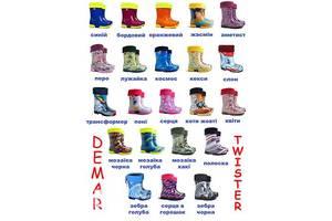 Новые Детские резиновые сапоги Demar