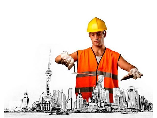 продам Різноробочий в Польщу у будівельній компанії бу  в Украине
