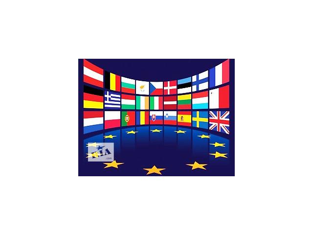 Рабочие, Шенген визы в страны Европы  - объявление о продаже   в Украине