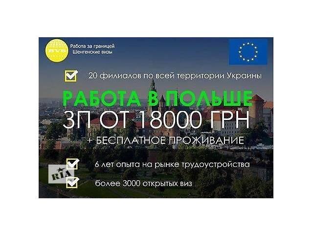 купить бу Робочий на завод пластикових вікон в Польші  в Украине
