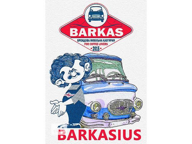 Робота бариста- объявление о продаже  в Ровно