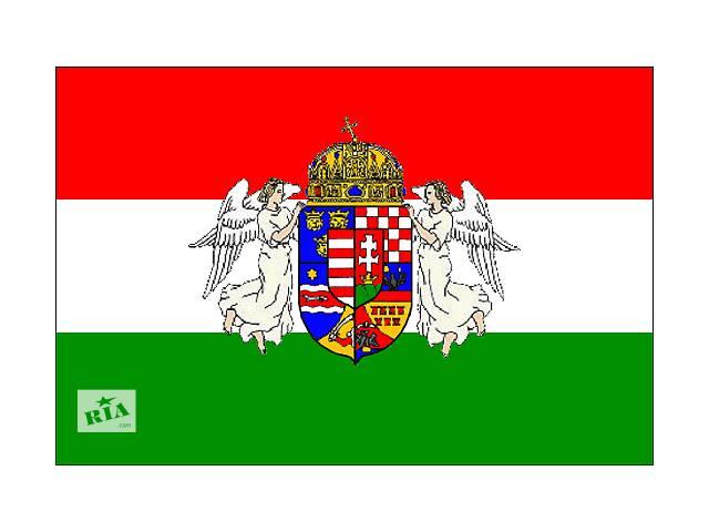 бу Робота для чоловіків в Угорщині  в Украине