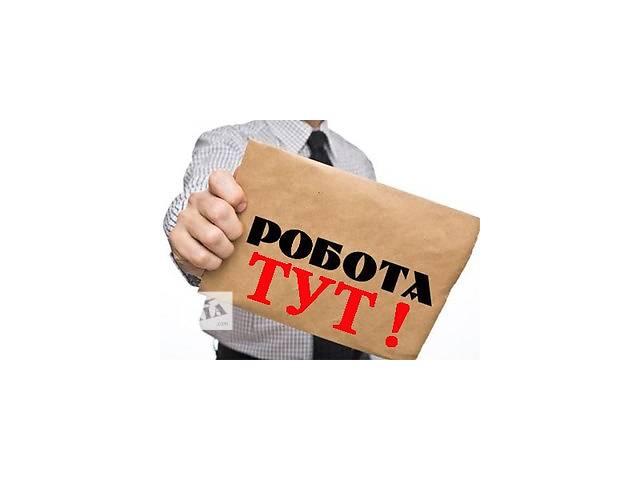 Работа на теплице ОРА АГРО-ЭКО Заработная плата по договоренности.- объявление о продаже  в Дрогобыче