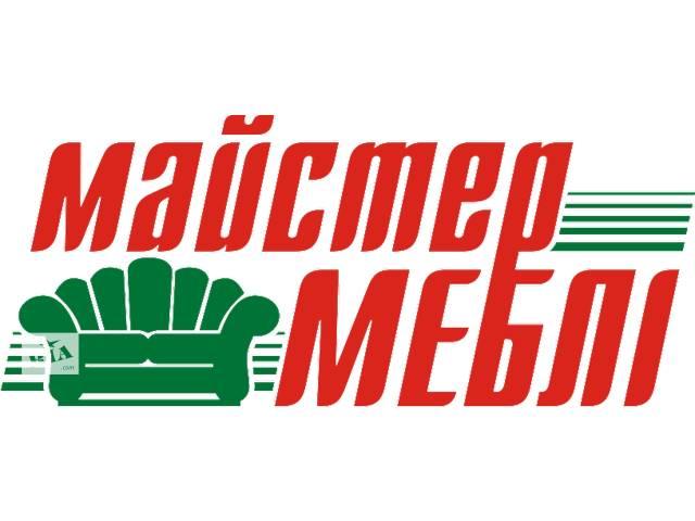 Робота на вигідних умовах- объявление о продаже  в Львове