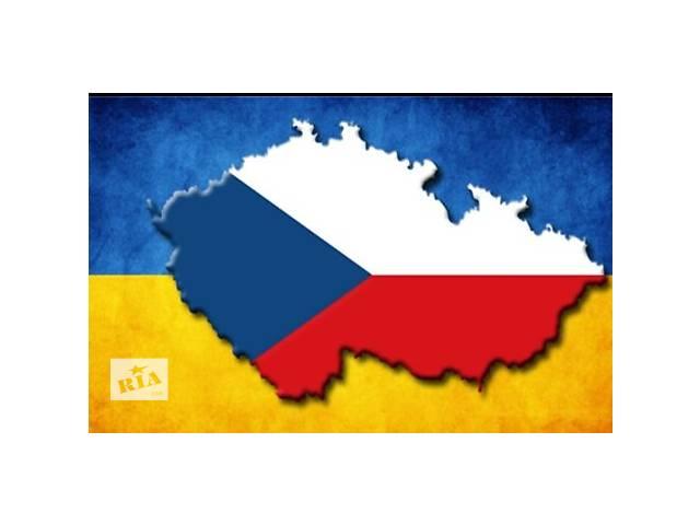 бу Робота в Чехії  в Украине