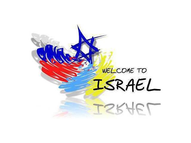 купить бу Работа в Израиле  в Украине