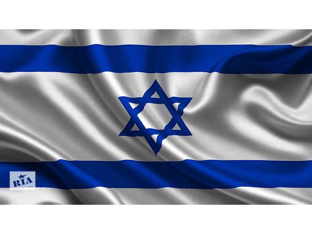 продам Работа в Израиле для мужчин,женщин и семейных пар бу  в Украине