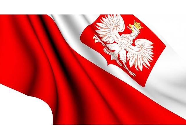 Работа в Польше- объявление о продаже  в Тернопольской области