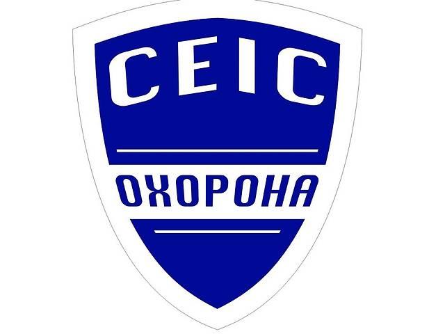 Робота в службе контроля магазина- объявление о продаже  в Киеве