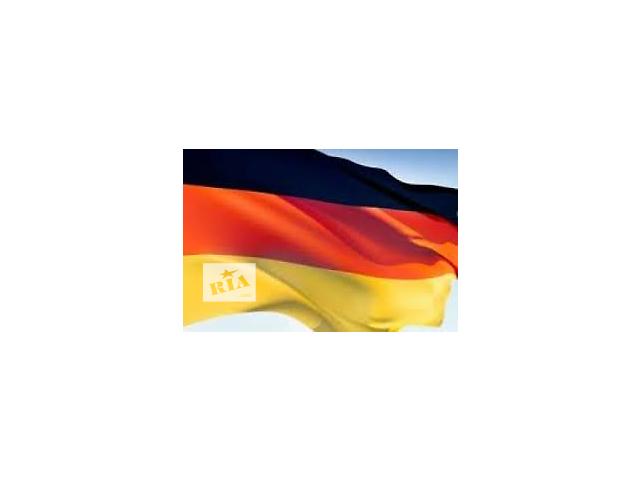 бу Работа за границей/Работа за рубежом. Германия/Германия    в Украине