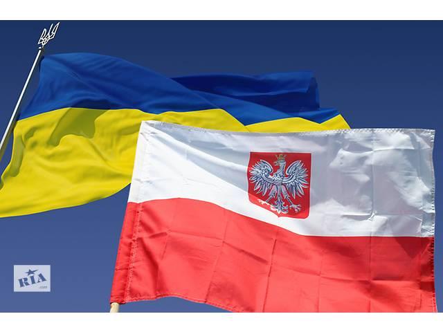 бу Работа за рубежом Польше. Виза  в Украине