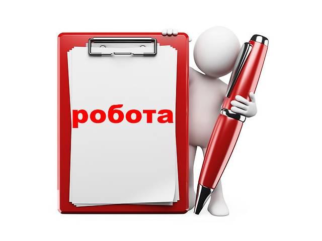 купить бу робота за кордоном в Тернополе