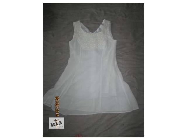 продам родам платье с пиджаком-накидкой бу в Харькове