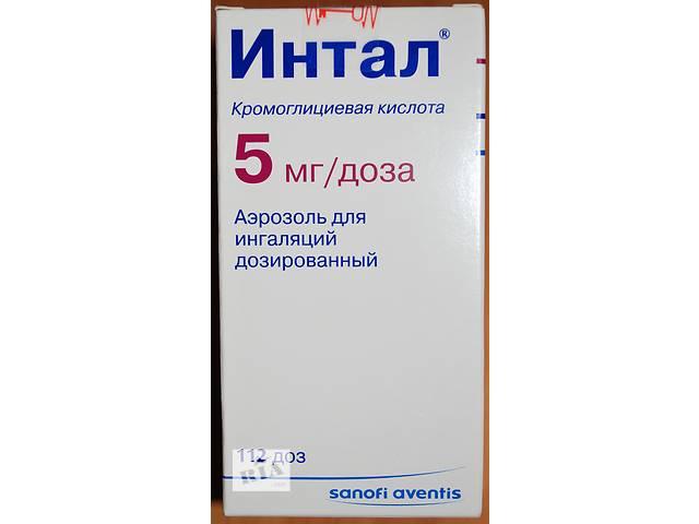 бу Продам Интал (Intal) аэрозоль для ингаляций 5мг 112 доз в Харькове