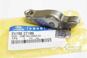Новые Рокеры Hyundai Trajet