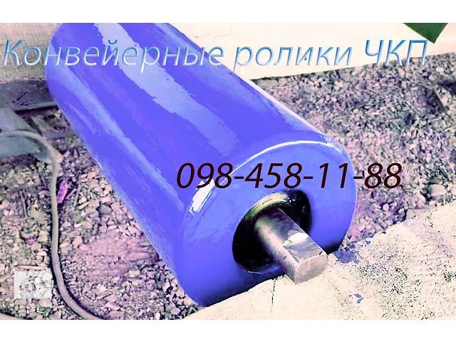 Ролики конвейерные диаметром 50 - 152 мм.- объявление о продаже  в Киеве