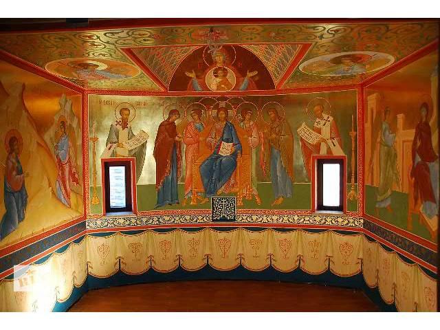 купить бу Роспись Храма в Ивано-Франковске