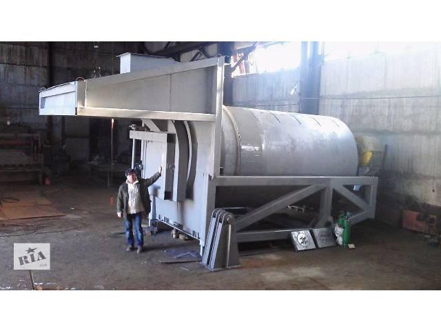 Роторная наклонная печь РНП-14- объявление о продаже  в Кривом Роге