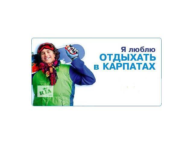 продам Рождество в Закарпатье бу в Харькове