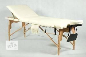 Масажні столи