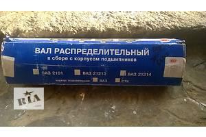 ВАЗ - объявление о продаже Ровно