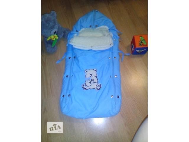 купить бу РАСПРОДАЖА!!! НОВЫЕ детские конверты-одеяла на натуральной овечьи !!!! в Здолбунове