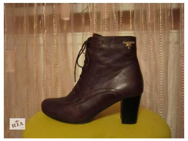 бу Розпродаж.Женские сапоги (чобітки) в Тернополе