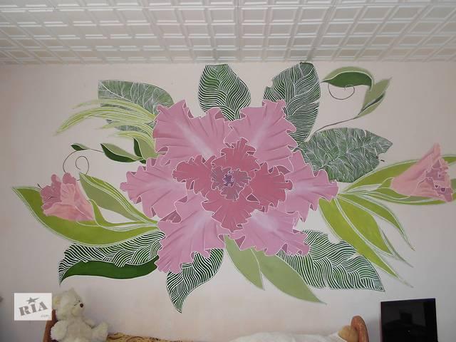 Роспись стен- объявление о продаже  в Ивано-Франковске