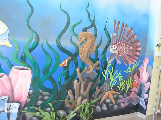 Роспись стены- объявление о продаже  в Волынской области