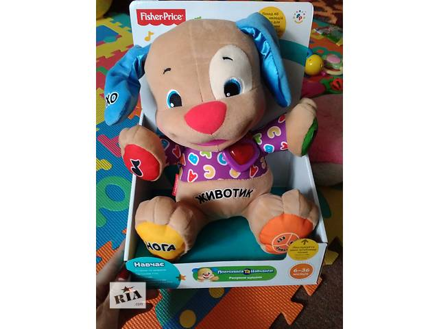 бу Умный щенок Fisher price в Львове