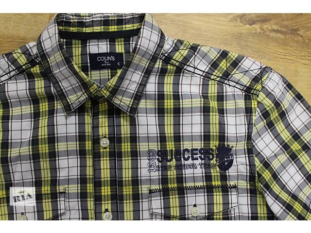 бу рубашка в Запорожье