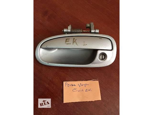 продам Ручка двери Honda Civic EK бу в Одессе